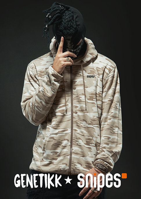 SNIPES Trainingsjacke D. Camo beige/lt. brown/grey