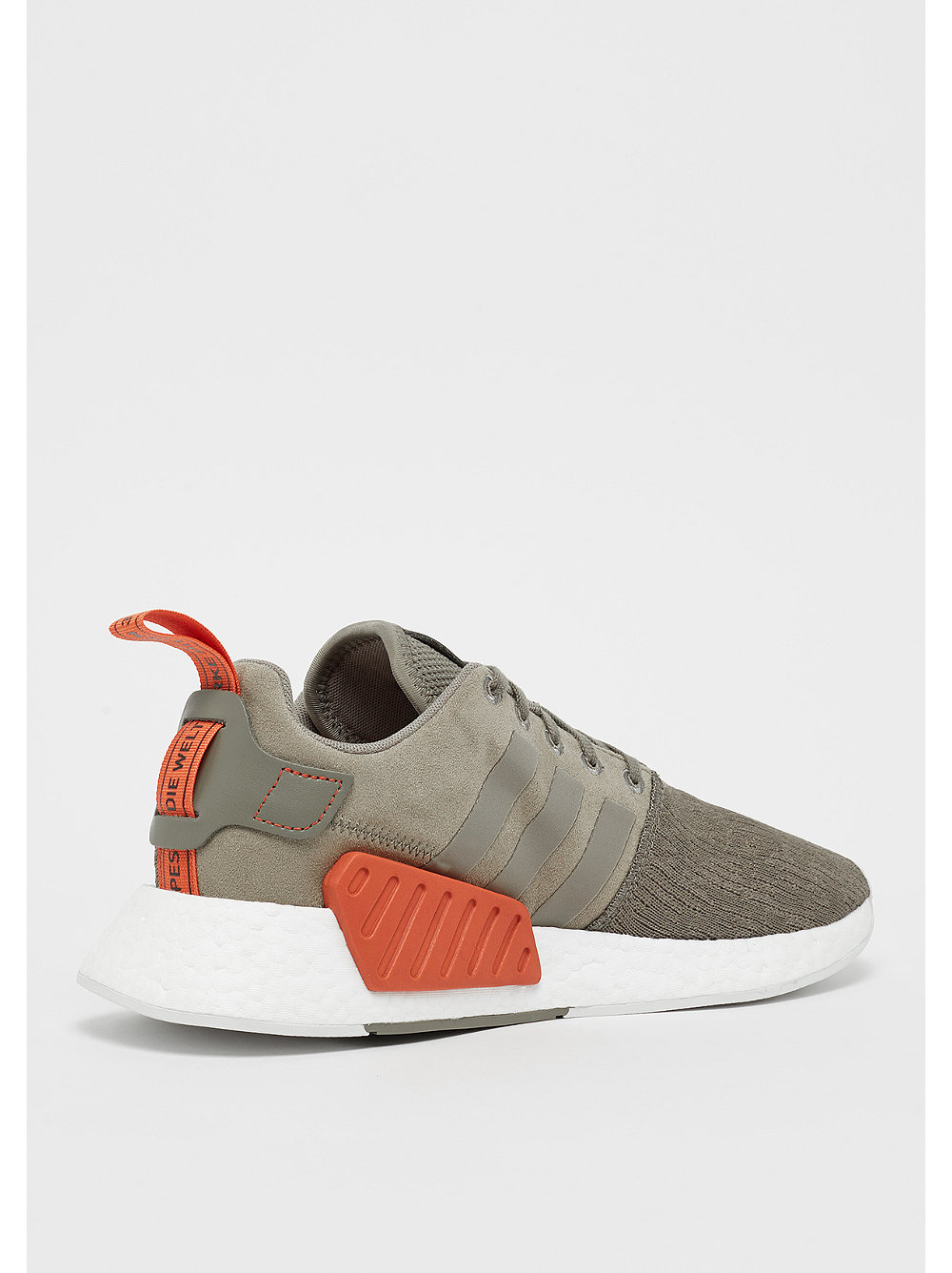 Adidas NMD R2 PK Trace Cargo Olive Size 12.5 Men's BA7198 100